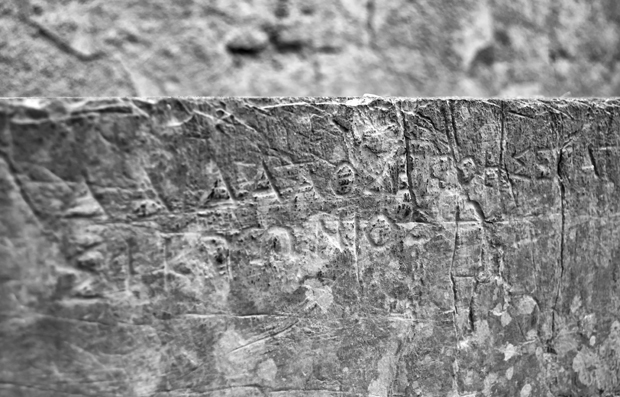 Engravings at Olympia archaeological site, Greece